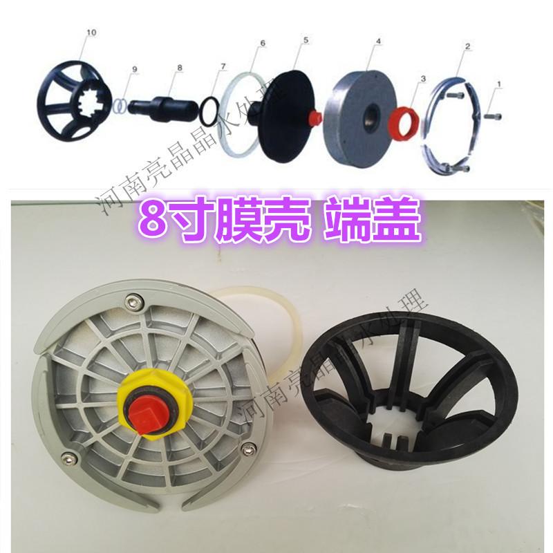 8寸承压端板-316挡环-密封圈-膜壳端盖适配器辛集配件厂家直销