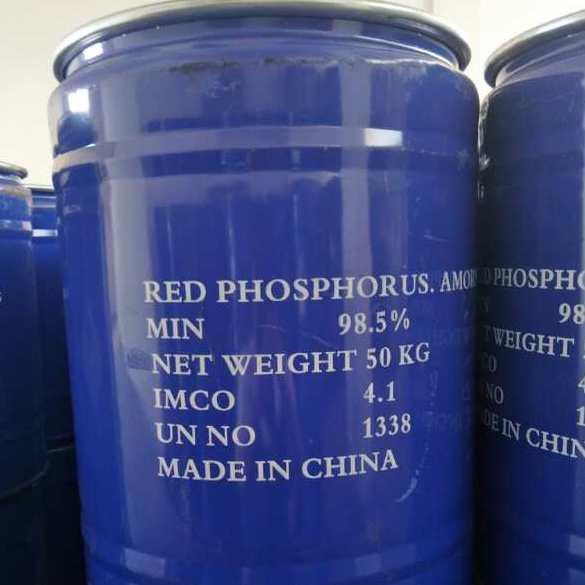 现货直销工业赤C磷 红H磷