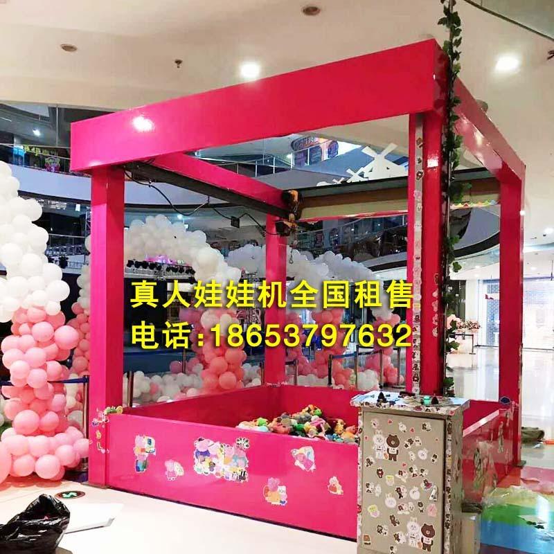大型娃娃机互动设备租赁厂家