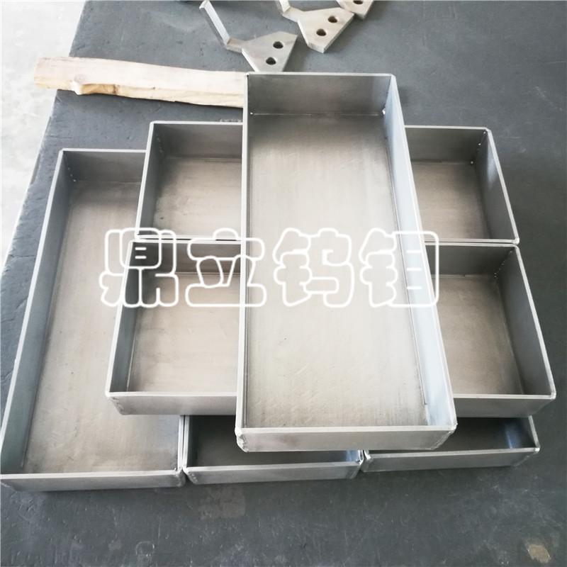 钼舟 焊接钼舟 铆接钼舟 钼盒  钼板 钼片 钼丝