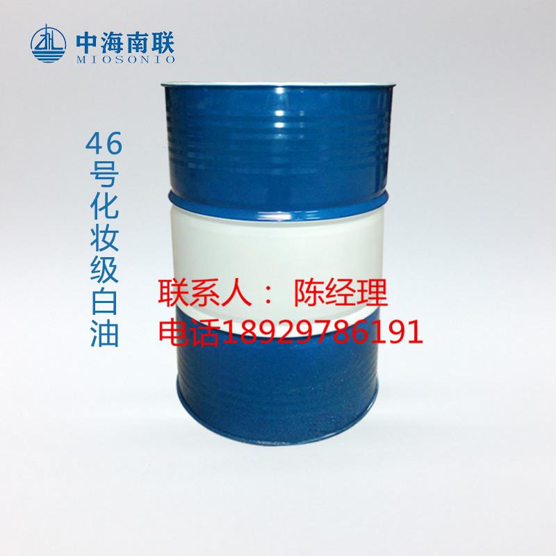 清洗白油 46号白油价格 消泡剂