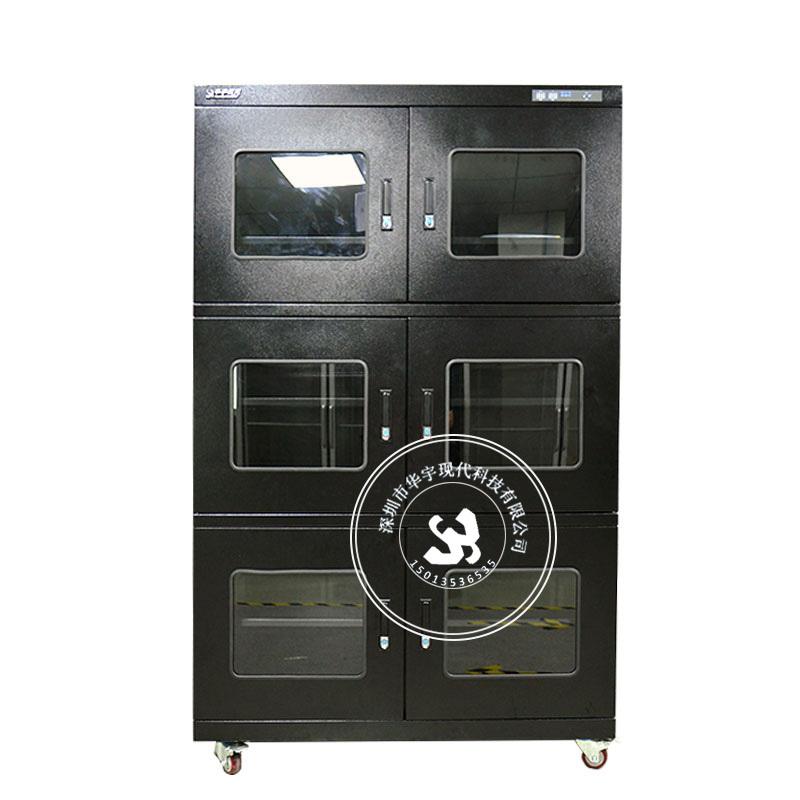 华宇现代HYXD-1500FC防静电电子防潮柜防潮箱