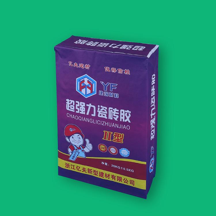 瓷砖防水袋牛皮纸环保建筑化工包装袋专属定制