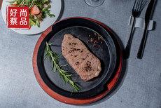 尚好菜 西冷牛扒 原切 供应西餐厅 餐饮行业适用