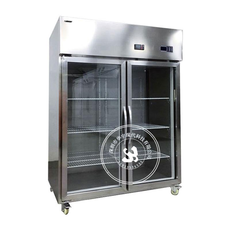 华宇现代HYXD-1500KWS恒温恒湿培养箱恒温恒湿储存柜