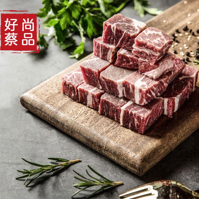 尚好菜 嫩牛肉粒 供应各个餐饮行业 量大优惠