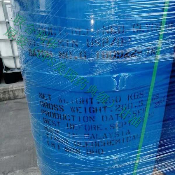 原装进口优势供应(食品级.工业级)**质量保证优质
