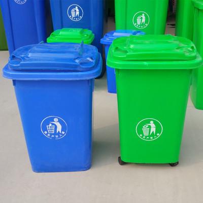240升塑料户外垃圾桶大号加厚小区环卫室外脚踏果皮箱