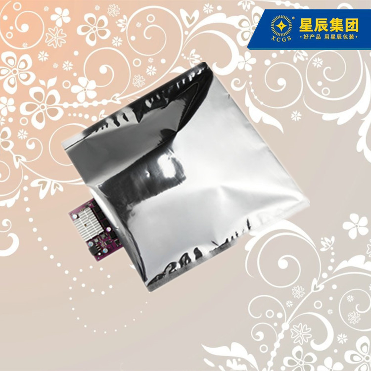 厂家供应镀铝袋 防静电隔光隔氧防水防潮电子产品包装袋