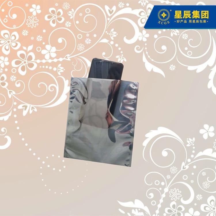 屏蔽袋 电子产品防静电包装袋 隔光隔氧防潮防水