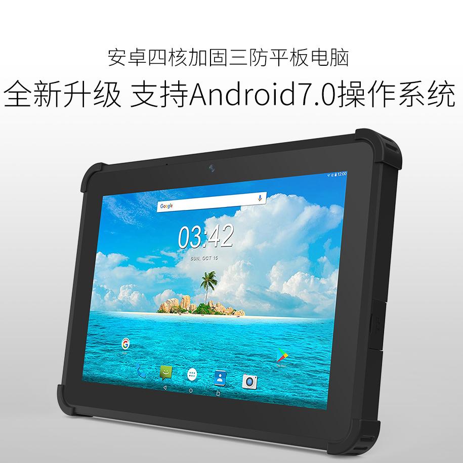 工业直销8寸安卓加固平板电脑 带网口三防平板