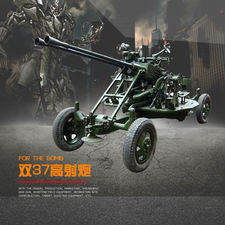 供应大型游乐气炮ZY-35SQ双三七高射炮 超高人气射击气炮