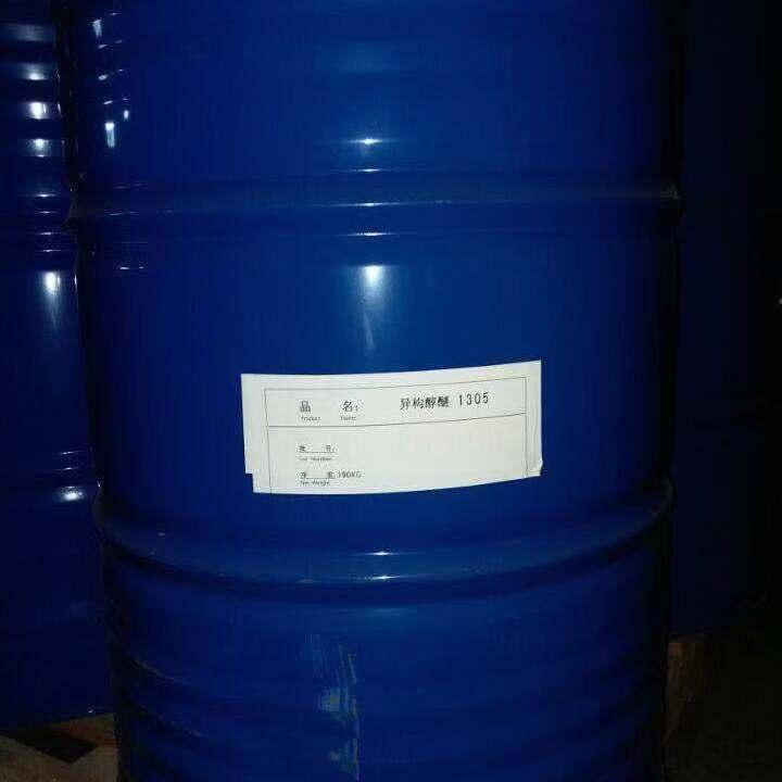 异构醇醚1303-1310原厂原装质量保证可提供样品日化洗涤