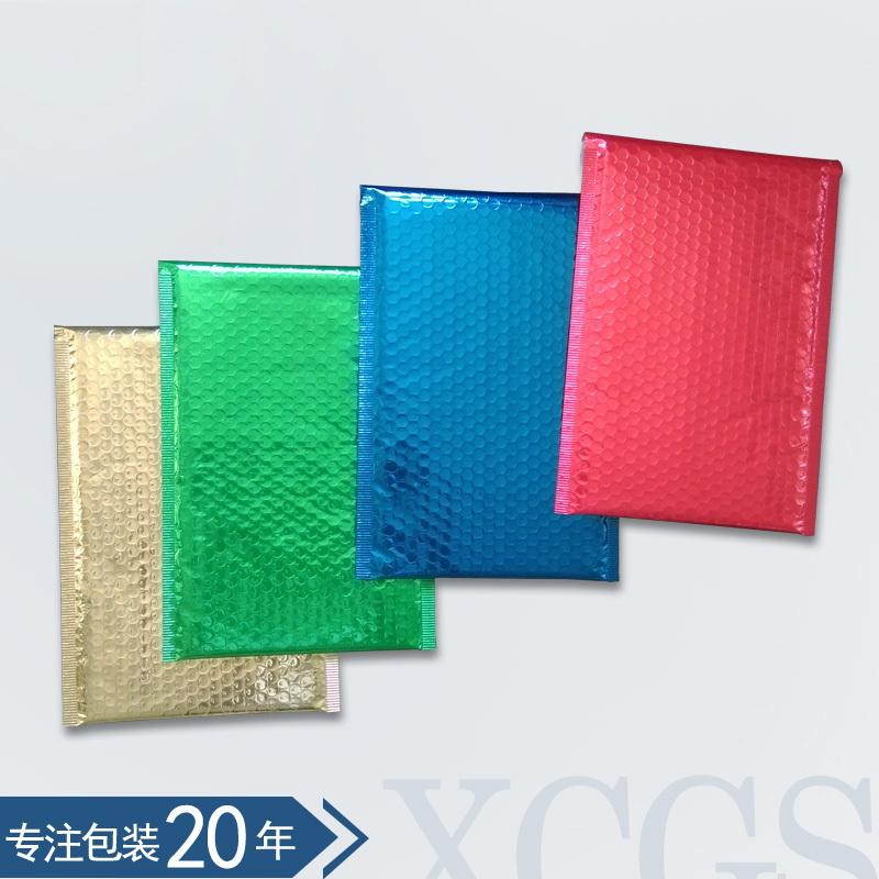 镀铝膜气泡袋 东莞物流公司包装用防水防震 星辰专业生产