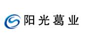 江西省鹰潭市阳光葛业有限公司