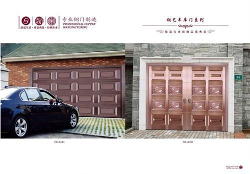 福建铜艺车库门,【永艺门业】,铜艺车库门定做