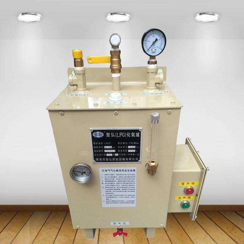 中邦小30公斤气化器设备3kw厂家直销汽化器