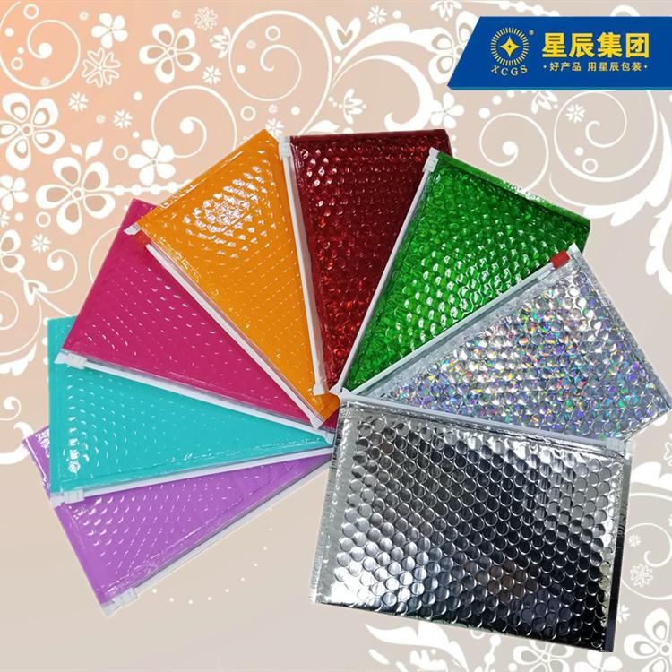 彩色PE膜气泡拉链袋 防潮防震反复使用 可印刷定制