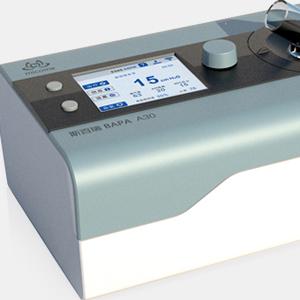 斯百瑞自动双水平呼吸机BPAP A30全能睡眠机重庆呼吸机价格品牌