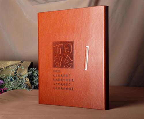 结婚纪念册定做、江西纪念册定做、今是设计专业印刷制作