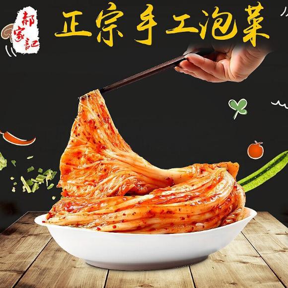 供应 韩国泡菜正宗辣白菜 酱腌菜饭店批发下饭菜