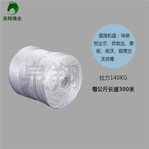 捆草绳生产供应