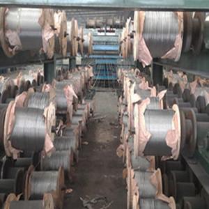 钢丝绳芯输送带 尼龙皮带厂家