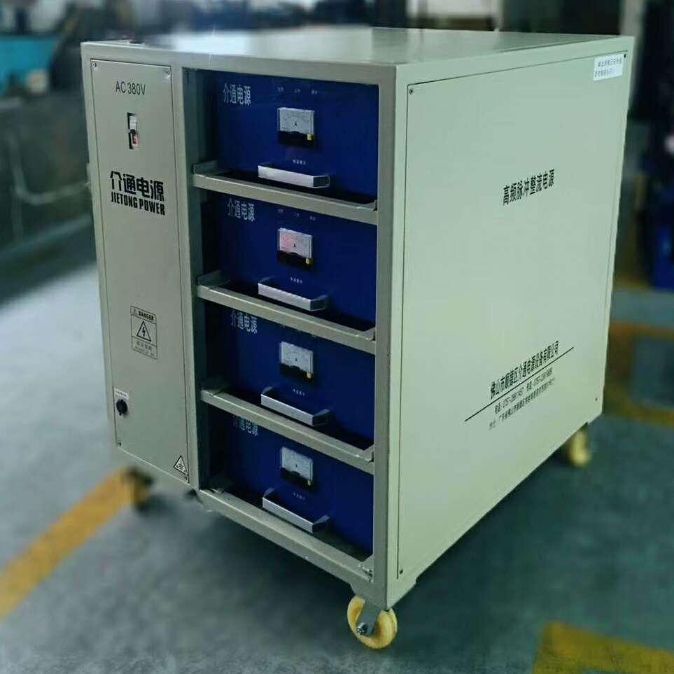 供应电解整流器电解铜电解镍电解铅锌电积电源10000A60V