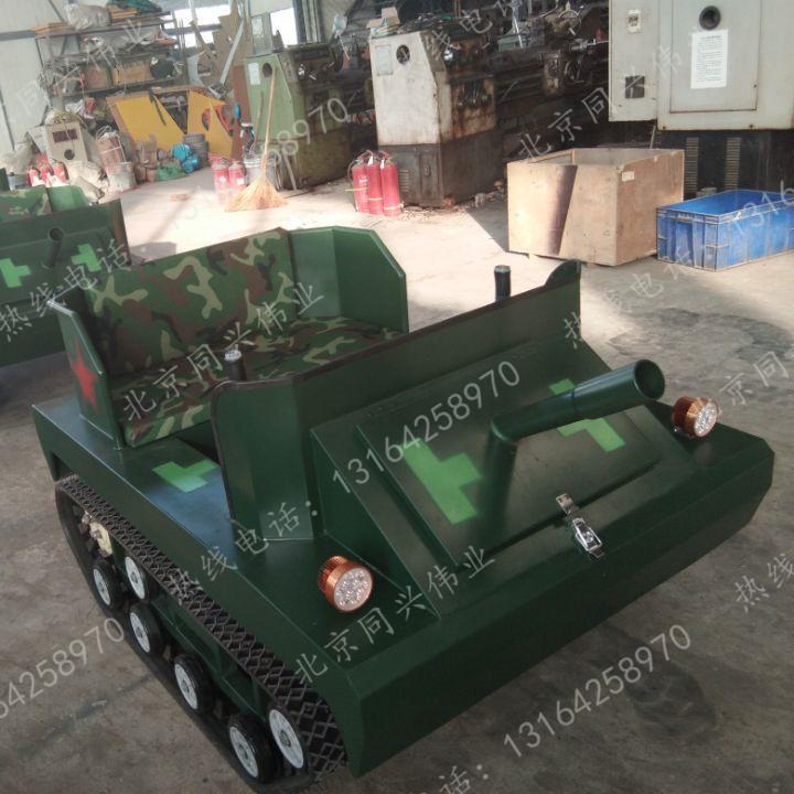 大人小孩都可以玩的坦克车 越野坦克车 雪地坦克车 滑雪场设备 北京同兴伟业直销