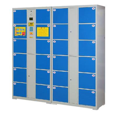 电子存包柜寄存柜商场自助智能储物柜扫码柜手机存放柜