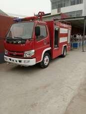 低价供应东风二手水罐消防车 小型电动消防车 二手退役消防车价格
