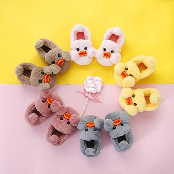 小黄鸭宝宝棉拖鞋2018冬季新款可爱卡通婴儿中小童小孩儿童棉拖鞋