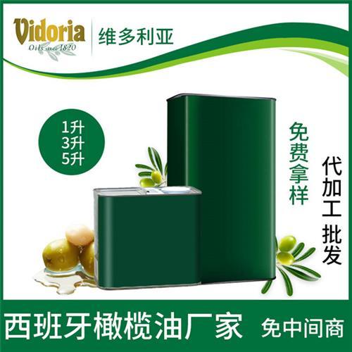 橄榄油代加工、橄榄油、维多利亚(在线咨询)