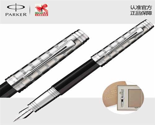 合肥旭东(图)、派克钢笔批发、宣城派克钢笔