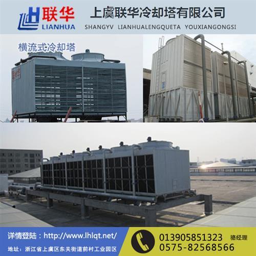 大型钢结构冷却塔,冷却塔,上虞联华冷却塔