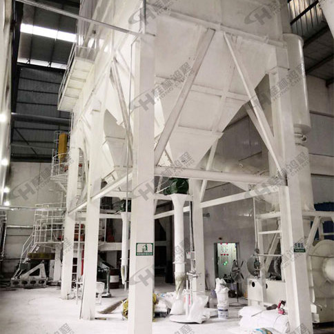 HLMX超细立式磨粉机精细磨粉机煤磨立磨