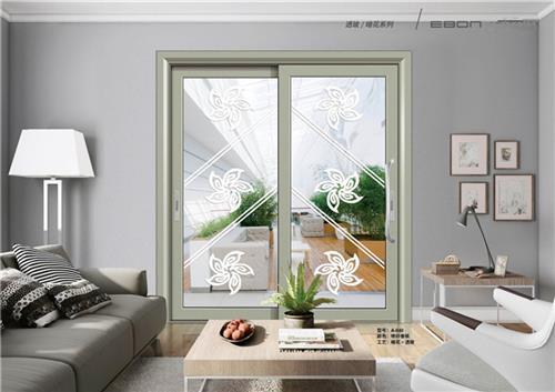断桥铝合金门窗服务商、金华断桥铝合金门窗、意博门窗精选品质