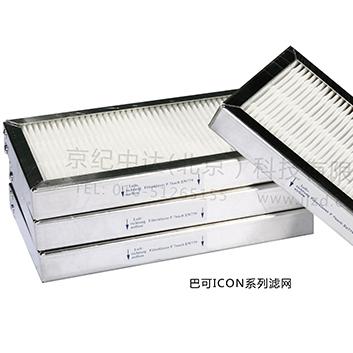 巴可滤网-ICON系列滤网-投影机滤网-D1拼接屏滤网