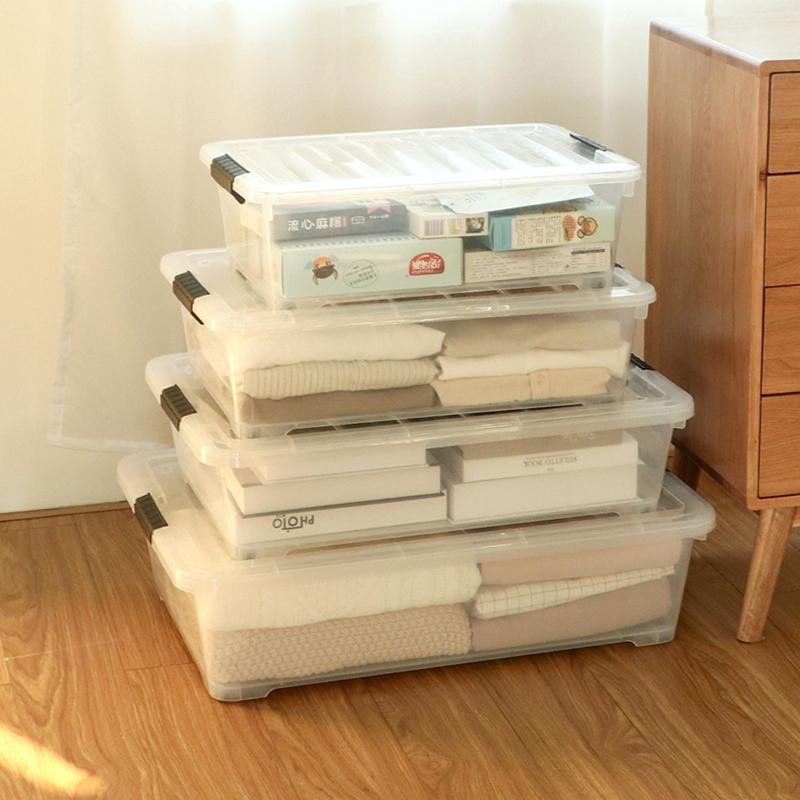 塑料日式床底收纳箱玩具整理箱