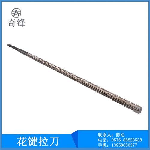 河南齿轮刀具、奇锋工具(图)、齿轮刀具设计
