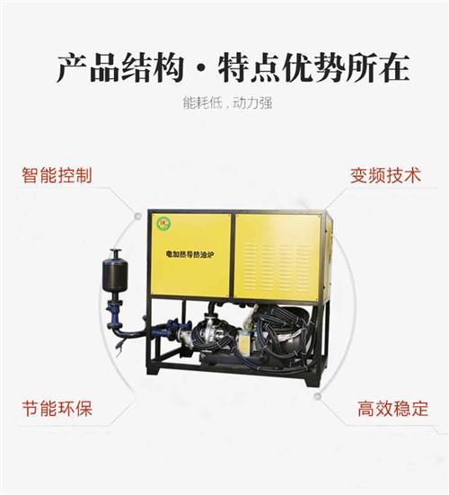 电加热器加热炉报价_电加热器加热炉_大成环保