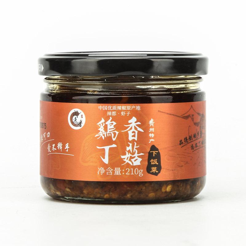 闻逸香  下饭菜  香菇鸡丁210g  拌饭  贵州特产 辣酱