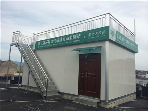 环保监测站房设备,浙江环保监测站房,博科通信厂家直销