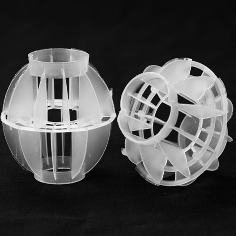 供应塑料空心球多面空心球 洗涤塔废气塔过滤专用填料