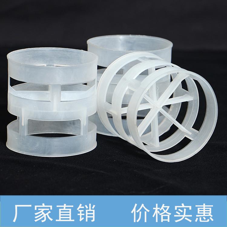 供应批发 pp鲍尔环 圆柱立式塔式填料 塑料鲍尔环填料