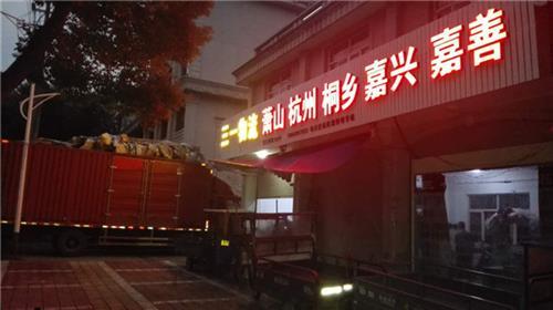 横店到杭州托运、三一物流—方便快捷、托运部