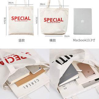 供应  慵懒帆布包原宿大容量购物袋