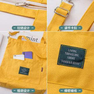 供应 慵懒风帆布袋购物袋
