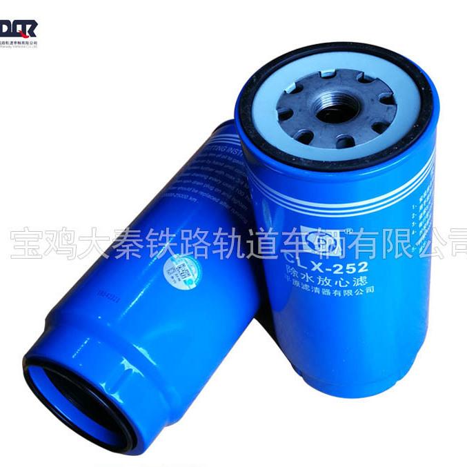 厂家供应  平原滤清器除水放心滤CLX-252