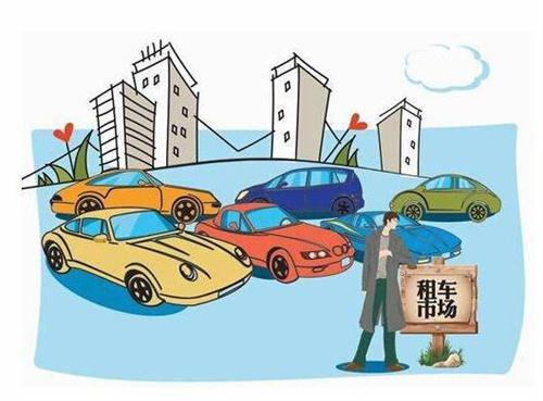 江汉汽车出租|德立行商务|接待汽车出租价格